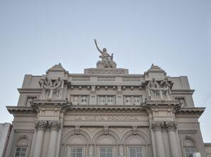 Autorent Bahia Blanca, Argentiina